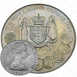 1 доллар 1983, 50 лет чеканке [Австралия]