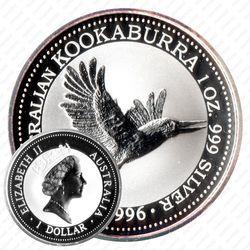 1 доллар 1996, Австралийская Кукабура (птица в полёте) [Австралия]