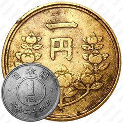 1 йена 1949 [Япония]