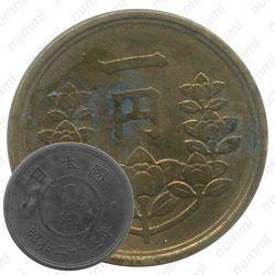 1 йена 1950 [Япония]