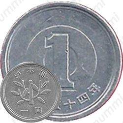 1 йена 1979 [Япония]