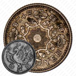 100 йен 1957 [Япония]