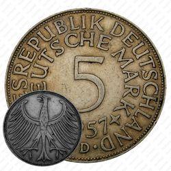 """5 марок 1957, D, знак монетного двора: """"D"""" - Мюнхен [Германия]"""