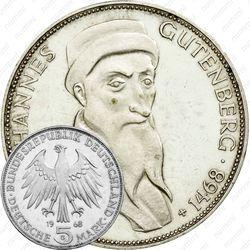 5 марок 1968, Гутенберг [Германия]