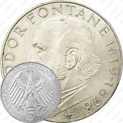 5 марок 1969, Фонтане [Германия]
