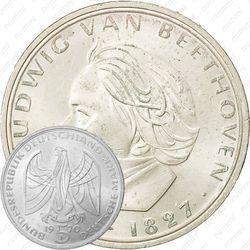 5 марок 1970, Бетховен [Германия]