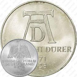 5 марок 1971, Дюрер [Германия]