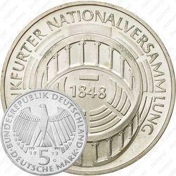 5 марок 1973, Национальное Собрание [Германия]