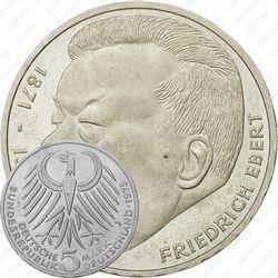 5 марок 1975, Эберт [Германия]