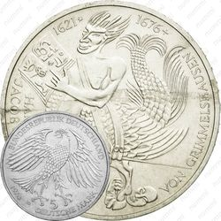 5 марок 1976, Гриммельсгаузен [Германия]
