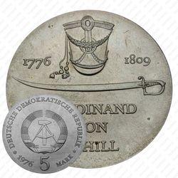 5 марок 1976, Шилль [Германия]