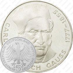 5 марок 1977, Гаусс [Германия]