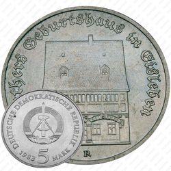 5 марок 1983, дом Лютера [Германия]