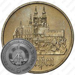 5 марок 1983, Мейсен [Германия]