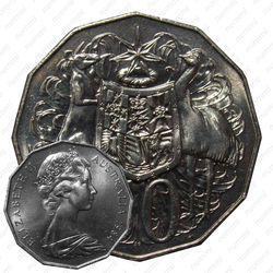 50 центов 1984 [Австралия]