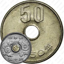 50 йен 1975 [Япония]