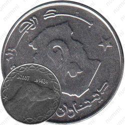 2динара 2003 [Алжир]