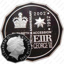 50 центов 2002, 50 лет правления королевы Елизаветы II [Австралия] Proof