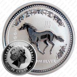 50 центов 2002, лошадь [Австралия] Proof