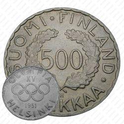 500 марок 1951, XV летние Олимпийские игры, Хельсинки 1952 [Финляндия]