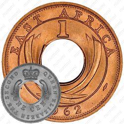 1 цент 1962 [Восточная Африка]