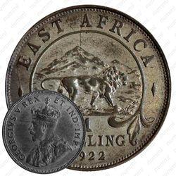 1 шиллинг 1922, без букв [Восточная Африка]