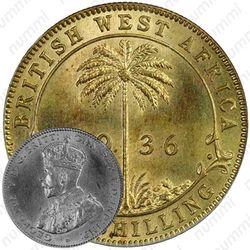 "1 шиллинг 1936, KN, знак монетного двора: ""KN"" - Кингз Нортон Металл, Бирмингем [Британская Западная Африка]"