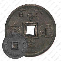 1/600 пиастра 1905 [Вьетнам]