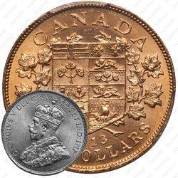 10 долларов 1913 [Канада]