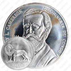 10 франков 2002, Верни Ловетт Кэмерон [Демократическая Республика Конго]