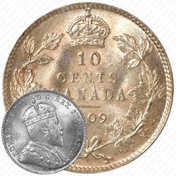 10 центов 1909 [Канада]