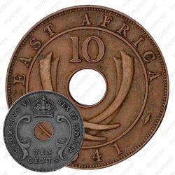 """10 центов 1941, I, знак монетного двора: """"I"""" - Бомбей [Восточная Африка]"""