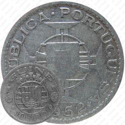 10 эскудо 1952 [Гвинея-Бисау]