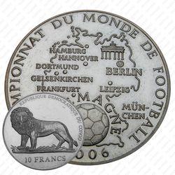 10 франков 2006, футбол [Демократическая Республика Конго] Proof