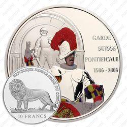 10 франков 2006, гвардия [Демократическая Республика Конго] Proof