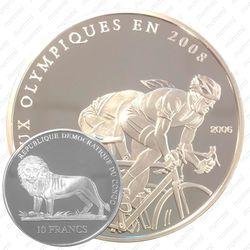 10 франков 2006, велосипед [Демократическая Республика Конго] Proof