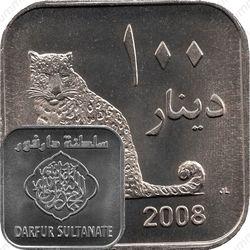 100 динаров 2008, Леопард [Дарфур]
