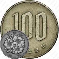 100 йен 1967 [Япония]