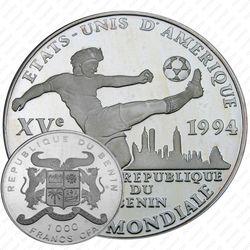 1000 франков 1992, Чемпионат мира по футболу - США 1994 [Бенин] Proof