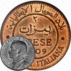 2 бесы 1909 [Сомали]