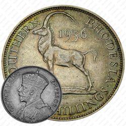 2 шиллинга 1936 [Зимбабве]