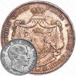 2 талера - 3 1/2 гульдена 1854 [Германия]