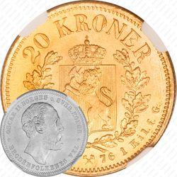 20 крон 1876 [Норвегия]