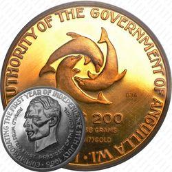 200 долларов 1968, 1-я годовщина Независимости [Ангилья] Proof