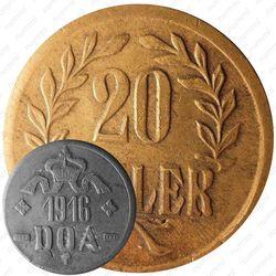 20геллеров 1916, латунь [Восточная Африка]
