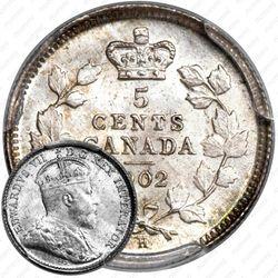 """5 центов 1902, H, знак монетного двора: """"H"""" - Бирмингем [Канада]"""