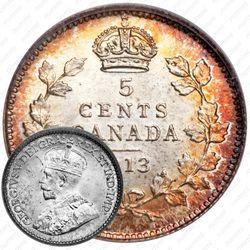 5 центов 1913 [Канада]