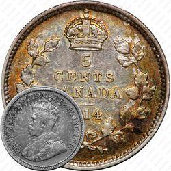 5 центов 1914 [Канада]