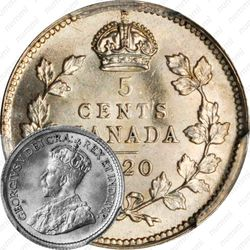 5 центов 1920 [Канада]