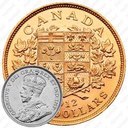 5 долларов 1912 [Канада]